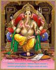 yogadarshana_it_bkumbria_1194182253